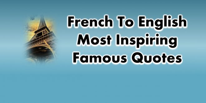 French To English Most Inspiring Famous Quotes of All Time