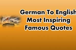 German To English Most Inspiring Famous Quotes